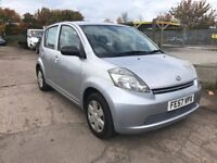 Daihatsu Sirion 1.0 S 5dr Hatchback 50,607 miles FUL SERVICE HISTORY 1 FORMER KEEPER MOT 04/09/2018