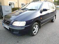 2000 W Reg Mitsubishi SpaceStar, 1.3 (Petrol) New MOT, HPI Clear