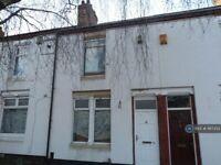 2 bedroom house in Winston Street, Stockton On Tees , TS18 (2 bed) (#1167353)