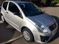 1 YEAR TAX PAID + 1 YEAR Warranty FREE - NEW MOT & Service - Citroen C2 HDi VTR & only 2 Owners