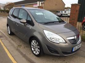 2013 Vauxhall Meriva 1.4 SE