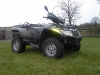 Arctic Cat 700 diesel quad (December 2013)