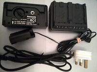 panasonic camcorder charger kit