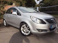 2007 07 VAUXHALL CORSA 1.2 SXI A/C 16V 3d 80 BHP ** FINANCE AVAILABLE** *FINANCE SPECIALISTS*