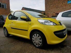 2007 57 Peugeot 107 Urban 998cc - Low Mileage - 3 Months Warranty - £20 Road Tax