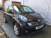 2010 NISSAN MICRA 1.2 N-TEC 3DR,1 Owner Low Miles 55500 SAT Navigation Bluetooth,PH 07459871313