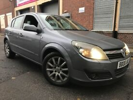 Vauxhall Astra 2006 1.7 CDTi 16v Elite 5 door FULLY LOADED, F/S/H, LEATHER, BARGAIN