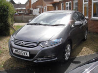Honda Insight for sale with 23,946 miles!