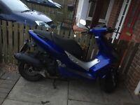 Yamaha xq 125