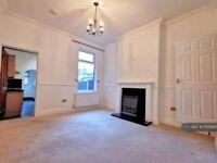 2 bedroom house in Hermitage Road, Erdington, Birmingham, B23 (2 bed) (#1035627)