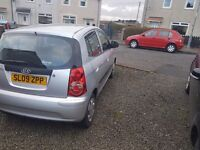 Great runner couple of dents on wing, very reliable, 4 months mot left