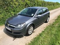 2006 Vauxhall Astra Design 1.6 Petrol, Low Mileage, NEW MOT, Free Delivery