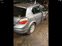 All parts for sale Vauxhall Astra car breakers scrapyard