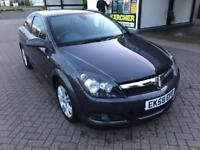 Vauxhall Astra 1.6 Design 2008 GOING CHEAP!!!