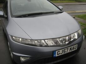 Honda Civic Five Door Hatch Back.Very low mileage for the year..