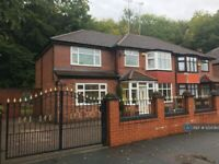 4 bedroom house in Blackley New Road, Manchester, M9 (4 bed) (#1224780)