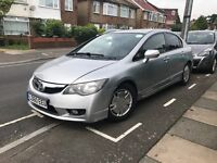 £100 Hybrid PCO CAR FOR RENT / HIRE LONDON, UBER READY, TOYOTA PRIUS, HONDA INSIGHT, HONDA CIVIC