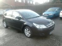 2006 CITROEN C4 1.4 WITH JUST 63,000 MILES FROM NEW, 7 MONTHS MOT, CAR DRIVES VERY WELL