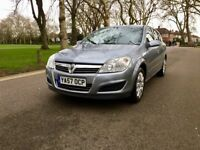 2008 Vauxhall Astra 1.6 | 5 Doors | Hpi Clear | Low 77K Miles | like corsa astra civic fiesta yaris