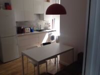 COSY 1 BEDROOM FLAT LOCATED IN LEYTONSTONE E11 4EG FOR £1100PCM