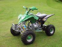 200cc Quad Sport