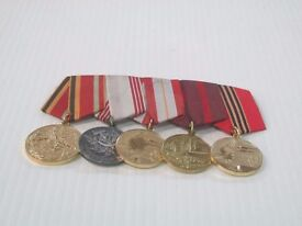 Bar of five Russian medals
