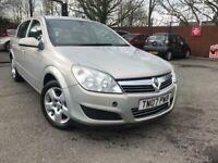 07 plate - Vauhall astra 1.4 club twinport - 7 months mot - cheap insurance - 5 door petrol for sale  Haslingden, Lancashire