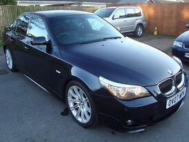 BMW 530d Msport LCI MANUAL