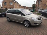 VAUXHALL ZAFIRA ELITE 1.9 DIESEL, HEATED LEATHER SEAT, 12 MONTHS MOT, SERVICE HISTORY, HPI CLEAR