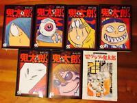 Ge Ge Ge no Kitarou Japanese manga