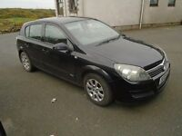astra ,for sale or swap