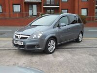 2007 VAUXHALL ZAFIRA'S **** CHOICE OF 3 FROM £1695 ****
