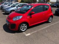 2014 Citroen C1 1.0 Edition - 1 owner / full history / £0 road tax!