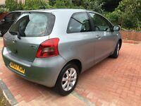 Toyota yaris 1.3 vvt-i zinc 3 door 2007 alloy wheel manual full toyota history cheap to insure