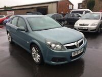 vauxhall vectra sri diesel 150 bhp 6 speed 2007 57 reg px welcome