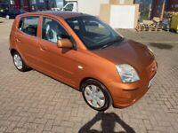 Kia, PICANTO, Hatchback, 2005, Manual, 1086 (cc), 5 doors. Low Mileage!!