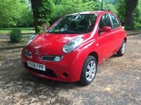 Nissan Micra 1.2 16v Visia 5dr Very Low Millage