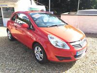 VAUXHALL CORSA 1.2 16V Active (red) 2008