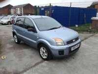 2007 (07 reg), Ford Fusion 1.4 Zetec Climate 5dr, 3 MONTHS AU WARRANTY, £1,895 ONO