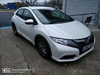 Honda Civic 2.2 i-dtec