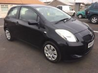 BARGAIN 2006 TOYOTA YARIS SERVICE HISTORY RELIABLE CAR PX WELCOME £995