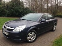 Low miles 2006 (56) Vauxhall Vectra 1.8 i VVT Exclusive Hatchback new shape reliable cheap to run