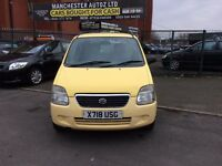 | Suzuki Wagon R 1.3 GL 5dr LADY KEEPER,