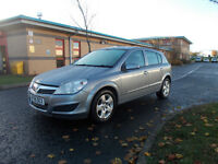 VAUXHALL ASTRA CLUB 1.7 CDTI DIESEL HATCHBACK NEW SHAPE 2008 BARGAIN ONLY 1150 *LOOK* PX/DELIVERY