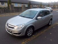 2007 Vauxhall Astra, 1.6 Petrol, LeatherTrimSeats, Full Service History, HPI Clear, WarrantedMileage