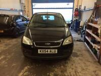 Breaking Ford c max 2.0 tdci