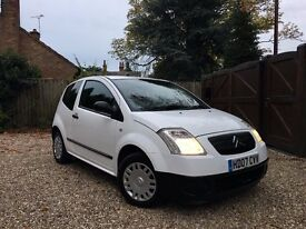 REDUCED!!!LOW MILEAGE!NEW MOT! FULL SERVICE HISTORY! AMAZING VALUE!