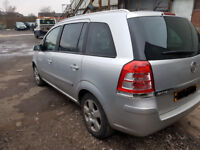 VAUXHALL ZAFIRA B PASSENGERS FRONT DOOR IN SILVER RING FOR MORE INFO 2008