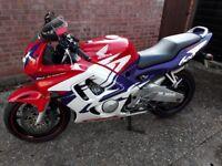 Honda CBR 600 FW