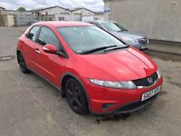 2007 Honda Civic 1.8 i VTEC SE 5dr ***Warranty Available**